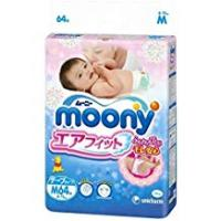[Sponsored]Japanese diapers - nappies Moony M (6-11 kg.)// Японские подгузники Moony M...