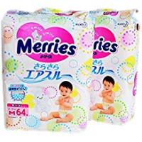 Diapers Japanese diapers nappies Merries M (6-11 kg.)// Японские подгузники Merries...