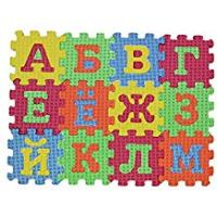 Prosource Baby Play Mats Beafavor Russian Alphabet Letter Geometric Puzzles Mats MINI Puzzle Kids Educational Toys Jigsaw(Style 1)